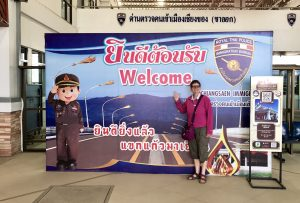 Annie Wilcox at the Thailand and Laos border control